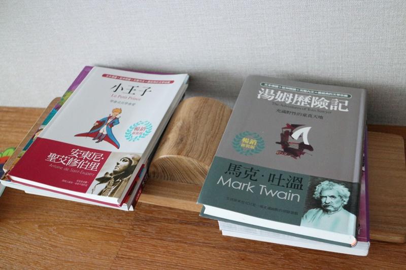 180610 悅川酒店042.JPG