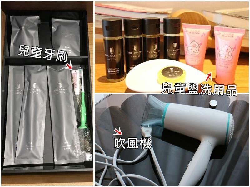 180610 悅川酒店049.jpg