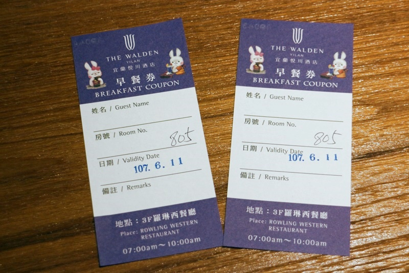 180610 悅川酒店084.JPG