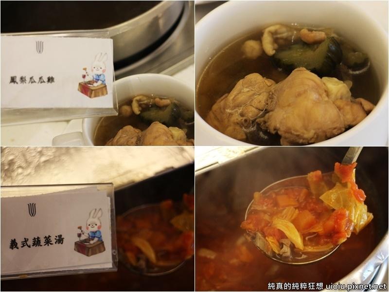 180610 悅川酒店 吃到飽024.jpg