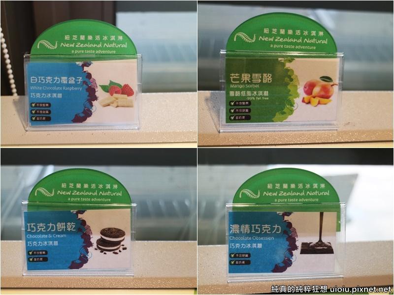 180610 悅川酒店 吃到飽036.jpg