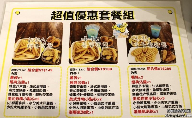 180704 新竹 飛薯039.JPG