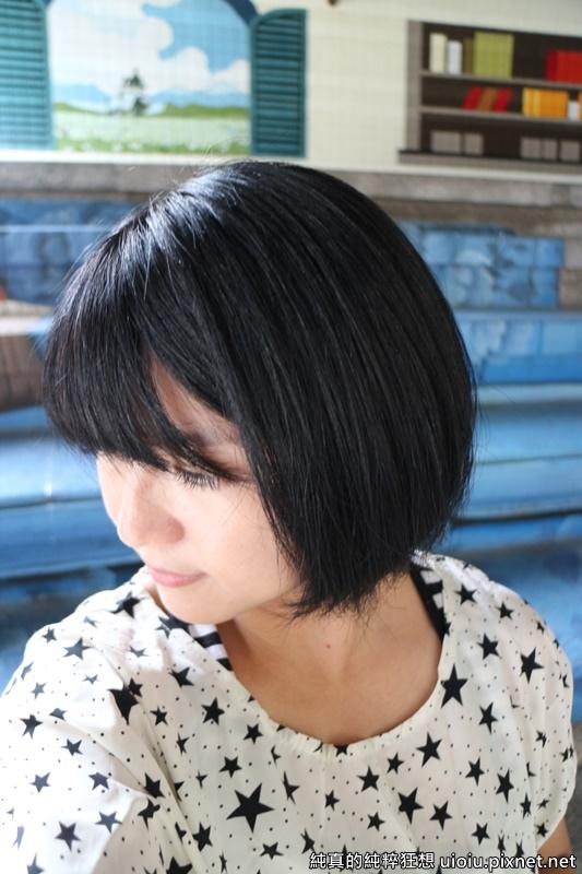 Glitz Hair028.JPG