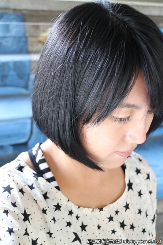 Glitz Hair029.JPG