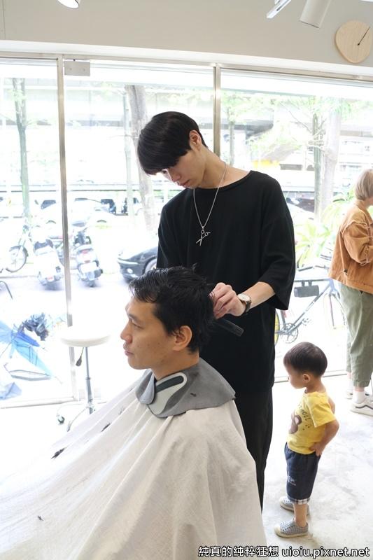 Glitz Hair033.JPG