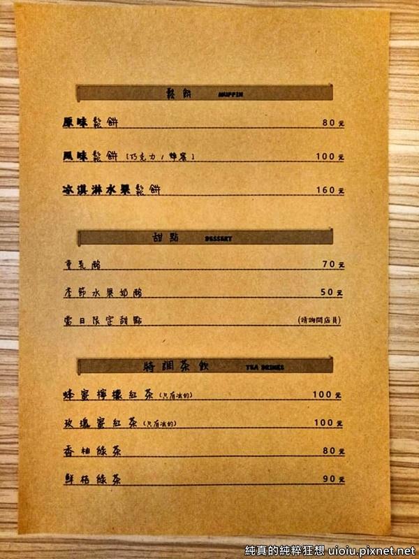 180830 竹北 初幕cafe038.jpg
