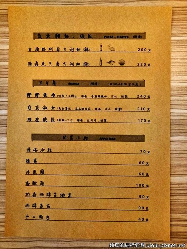180830 竹北 初幕cafe037.jpg