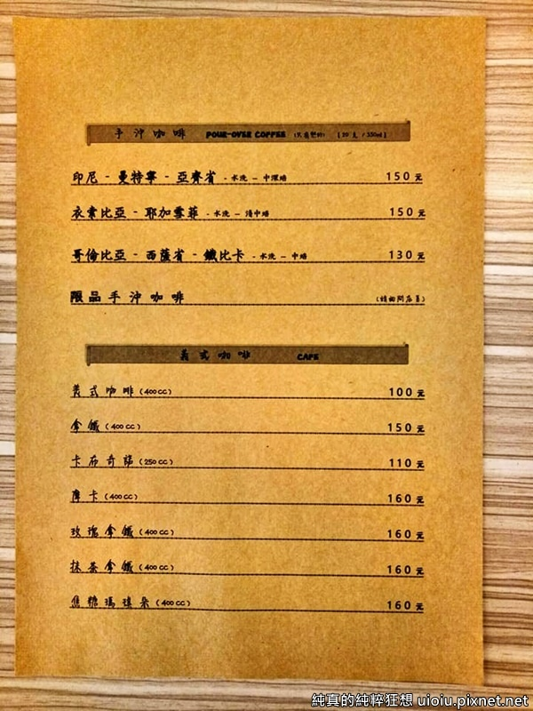 180830 竹北 初幕cafe040.jpg