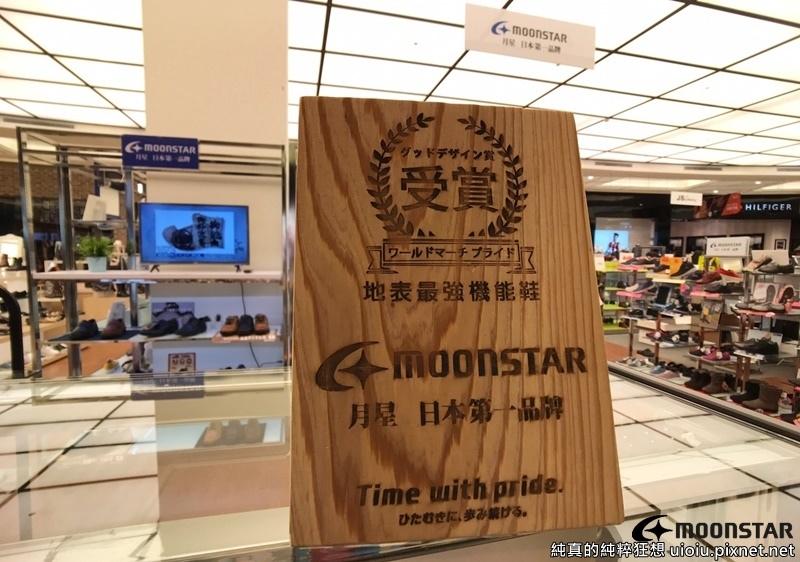 moonstar057.jpg