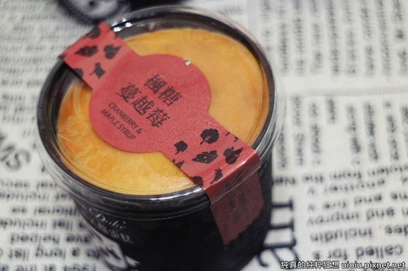 Cheese Duke010.JPG