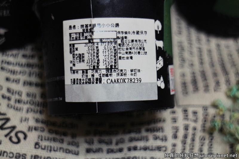 Cheese Duke015.JPG