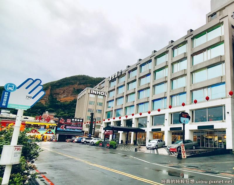 190324 野柳 薆悅酒店001.jpg