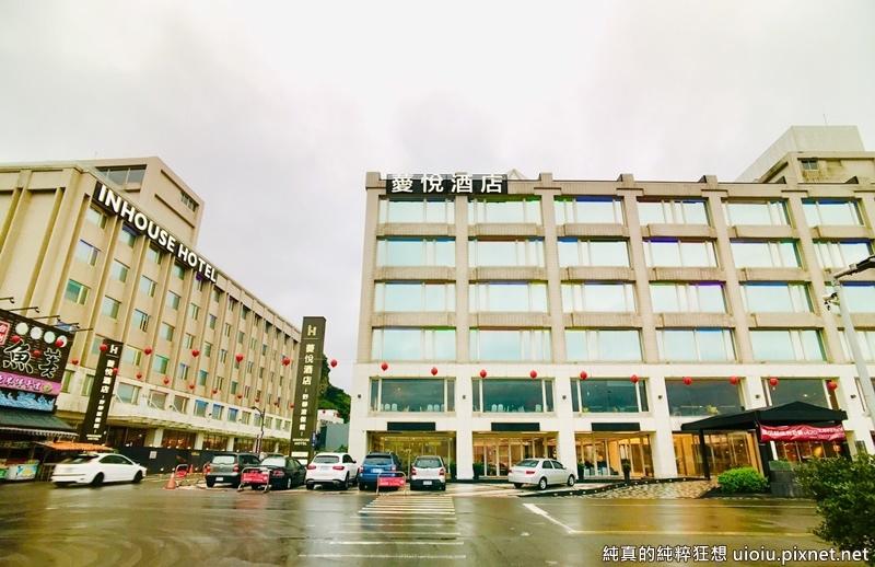 190324 野柳 薆悅酒店003.jpg