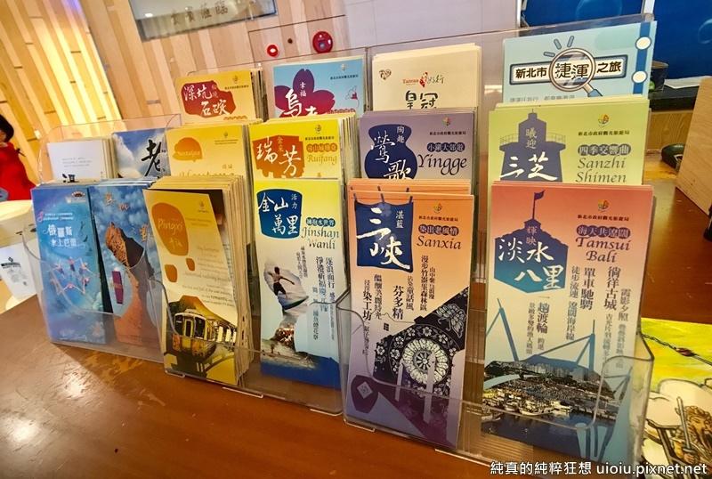 190324 野柳 薆悅酒店014.jpg