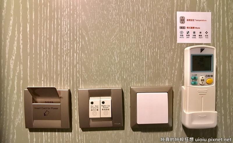 190324 野柳 薆悅酒店104.jpg