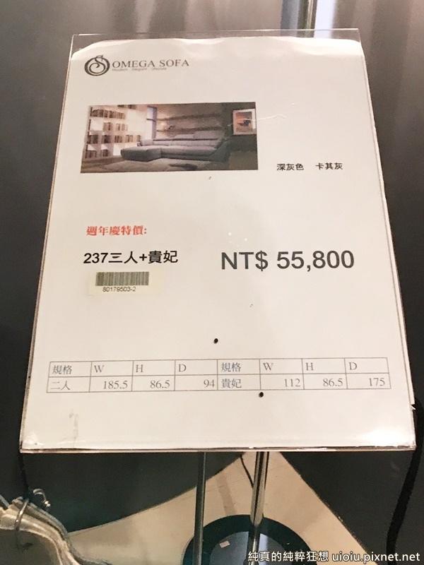 190403 新竹 晶華家俱沃荷系列040.jpg