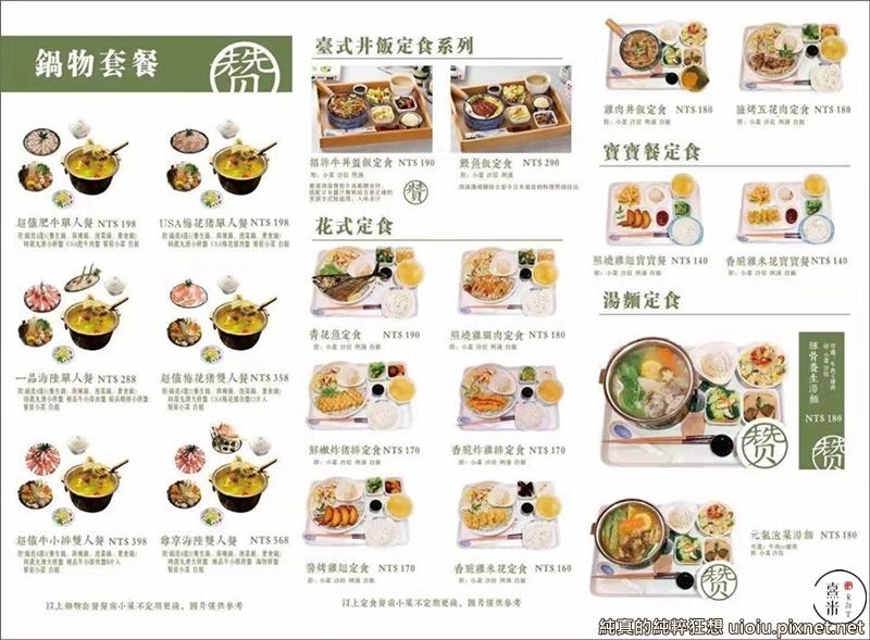 喜米食顏室015.jpg