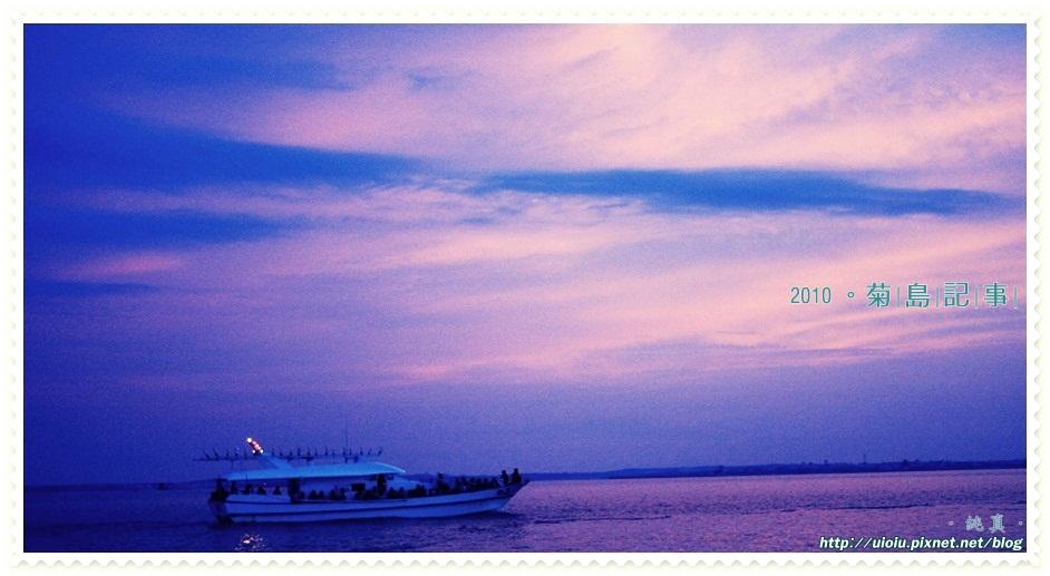 菊島cover-1.JPG
