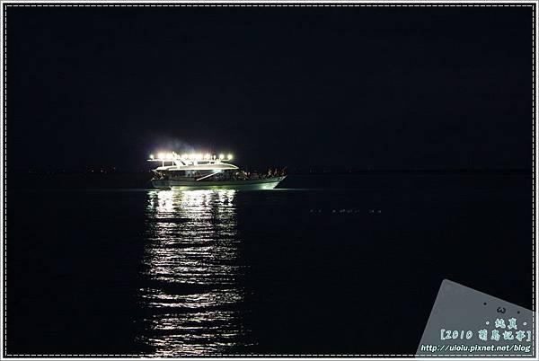 10澎湖行day1-86.JPG