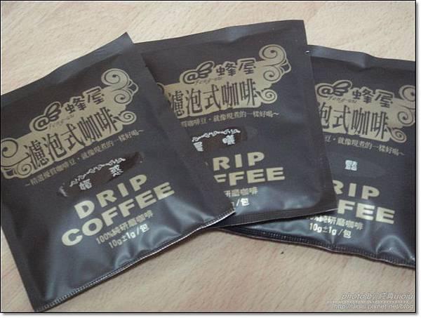 蜂屋瀘泡式咖啡1.JPG