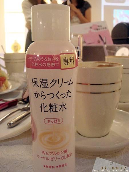 2010hit不藏私分享會15.JPG