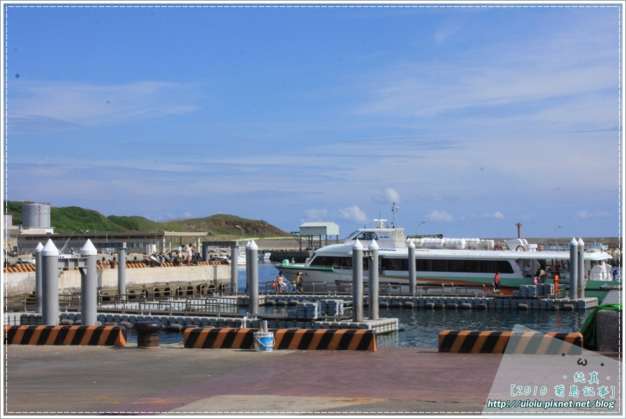 10澎湖行day2-61.JPG