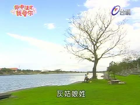 命中-青龍河岸.jpg