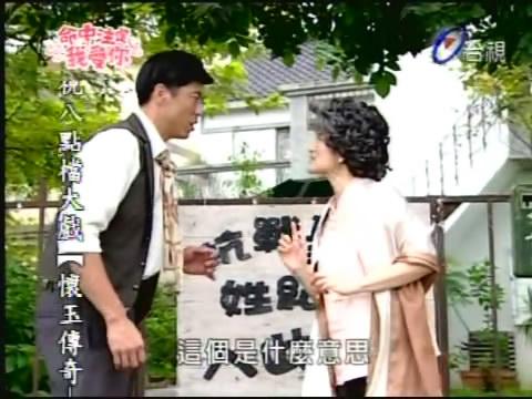 命中-陳欣怡家.jpg