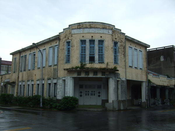 利生醫院.JPG
