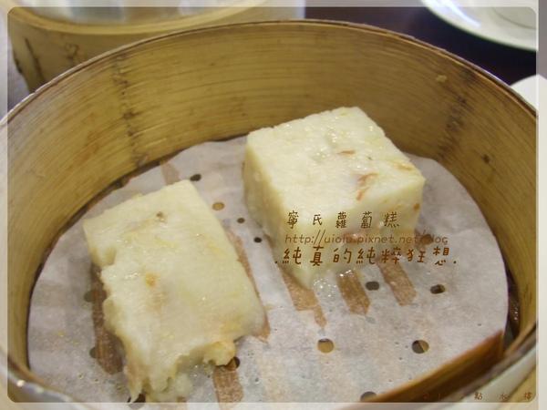 12 寧氏蘿蔔糕.jpg