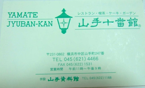 DSCF4956.JPG