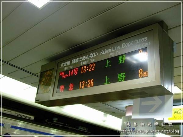 09japan044.JPG