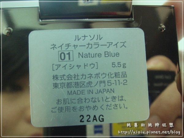 001DSC06208.JPG