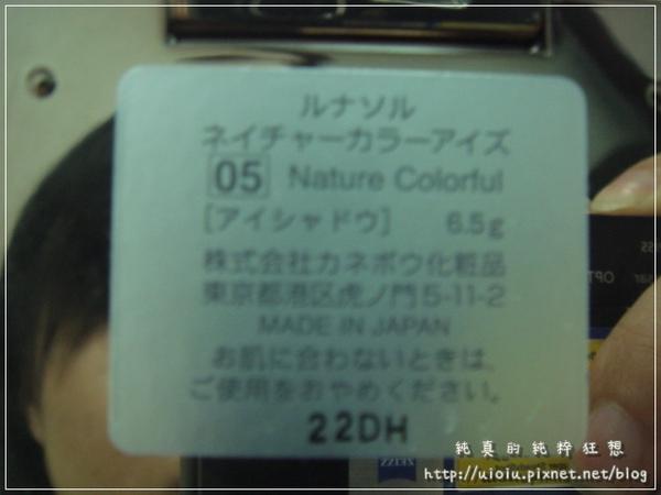 001DSC06213.JPG
