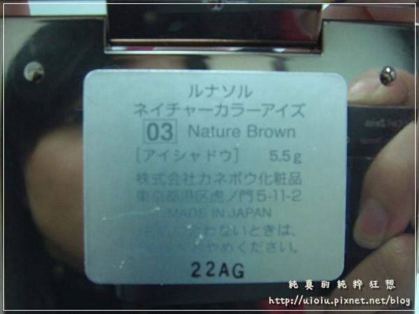 001DSC06220.JPG