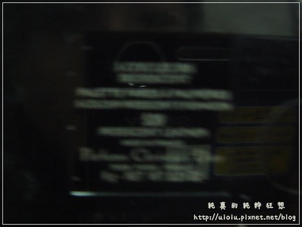001DSC06260.JPG
