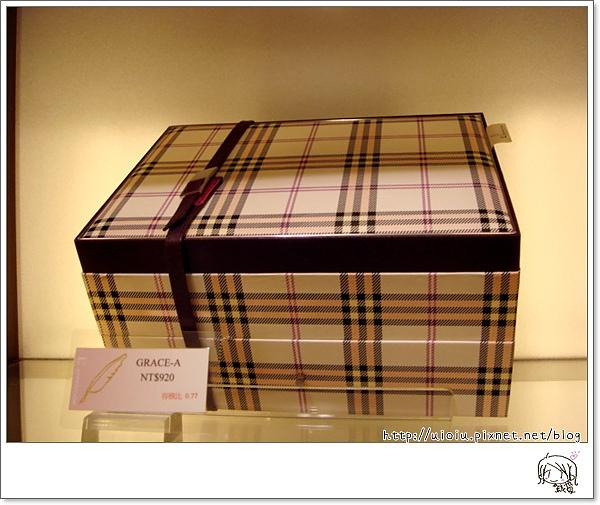 喜餅09.JPG