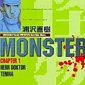 怪物1.jpg