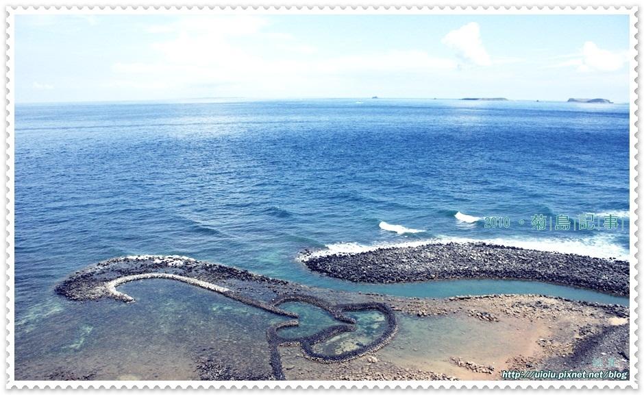 菊島cover-5.JPG