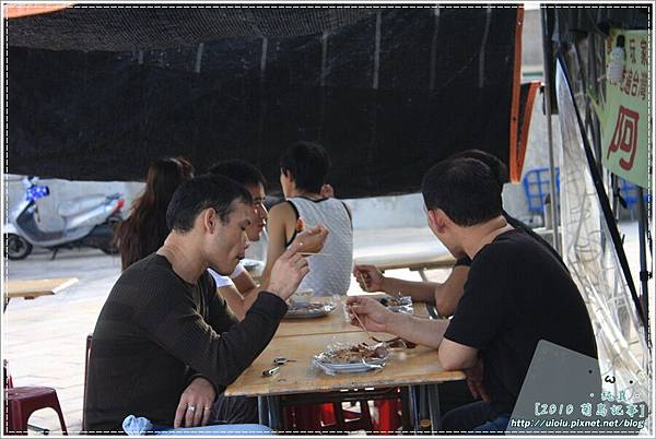 10澎湖行day3-114.JPG