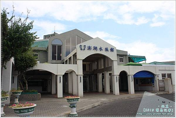 10澎湖行day3-17.JPG