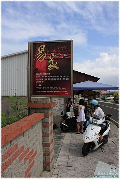 10澎湖行day3-104.JPG