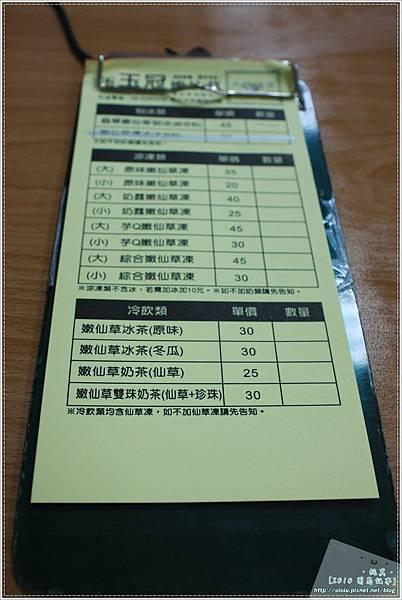 10澎湖行day1-59.JPG