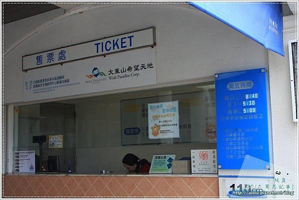 10澎湖行day3-16.JPG