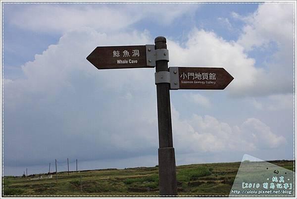 10澎湖行day3-86.JPG