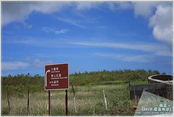 10澎湖行day2-38.JPG