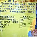 0326楊記地瓜酥3.JPG
