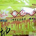 0326楊記地瓜酥2.JPG