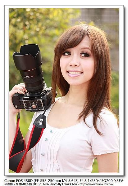 IMG_5061.jpg