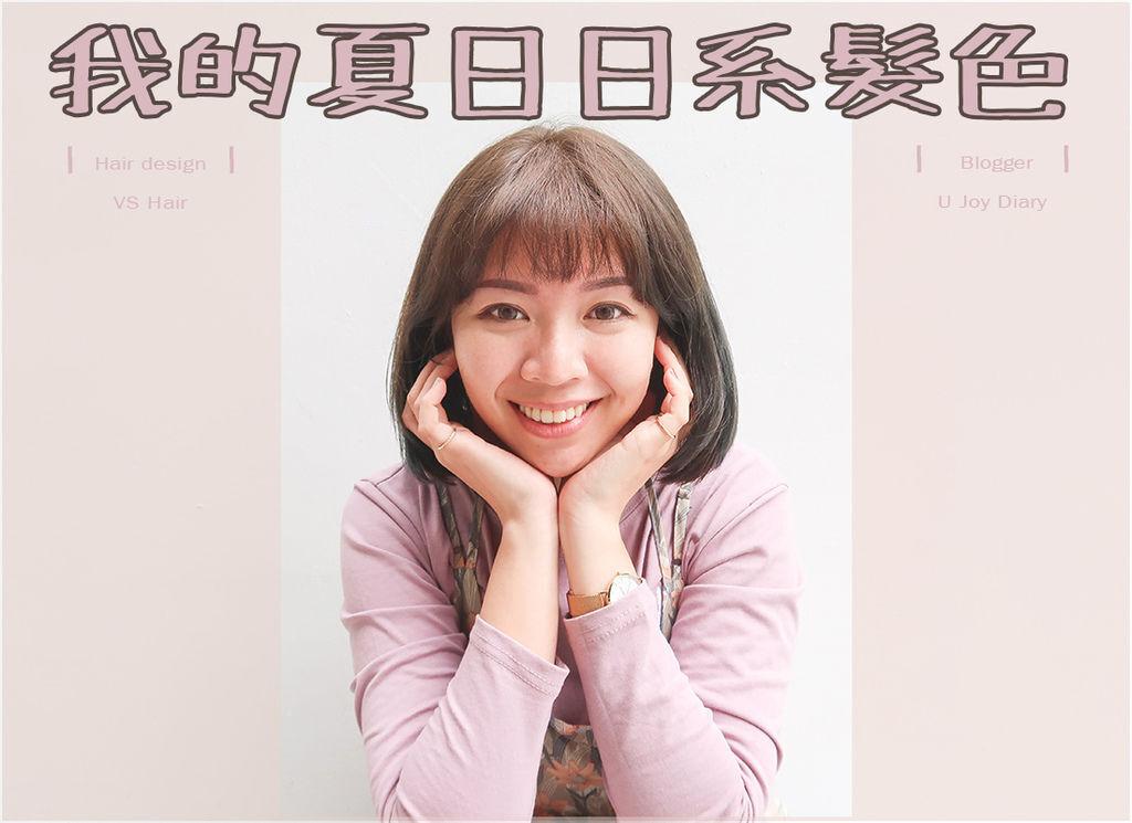 台中染髮 (1).jpg